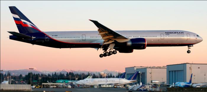 Прикрепленное изображение: самолет.png