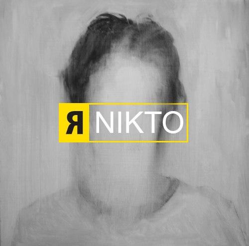 Прикрепленное изображение: I_nikon.jpg