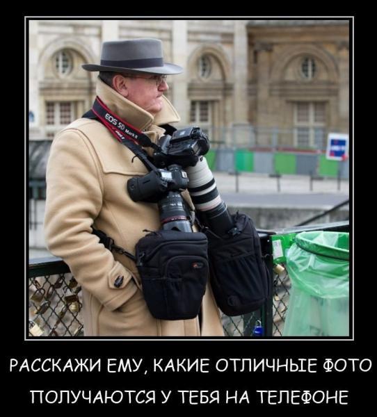 Прикрепленное изображение: eos.jpg