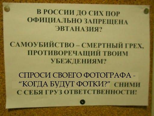Прикрепленное изображение: photo.jpg