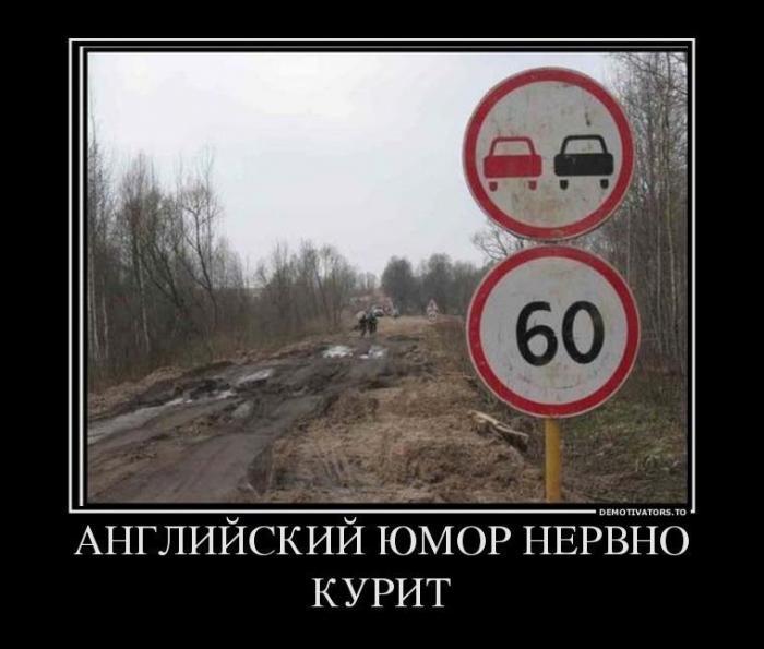 Прикрепленное изображение: 60.jpg