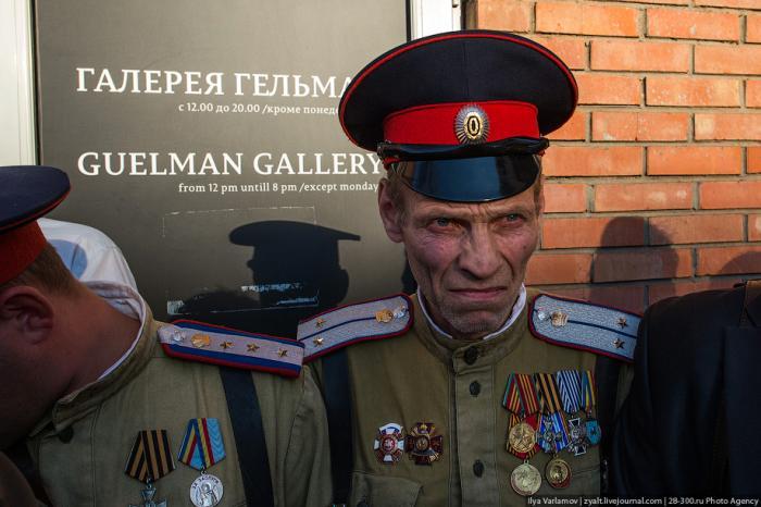 Прикрепленное изображение: kazak.jpg