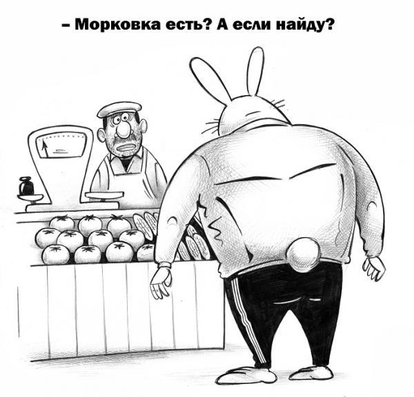 Прикрепленное изображение: morkovka-est.jpg