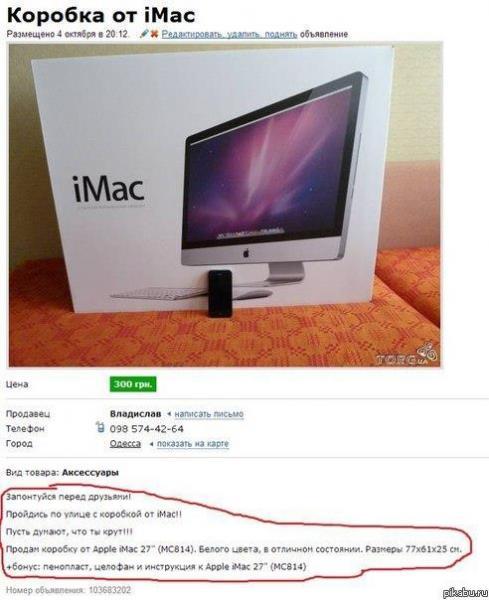 Прикрепленное изображение: mac.jpg