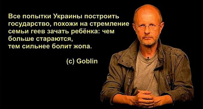 Прикрепленное изображение: goblin.jpg